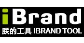 iBrand朕的工具